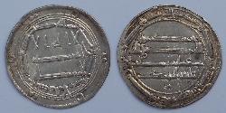 1 Dirham Abbasid Caliphate (750-1258) Plata Al-Mahdi (775 - 785)