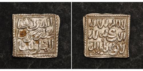 1 Dirham Al-Ándalus (711 - 1492) Plata
