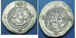 1 Dirham Imperio sasánida (224-651) Plata