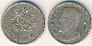 1 Dirham Marruecos Plata Mohámed V de Marruecos (1909 - 1961)
