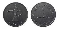 1 Dirhem Vereinigte Arabische Emirate Kupfer/Nickel