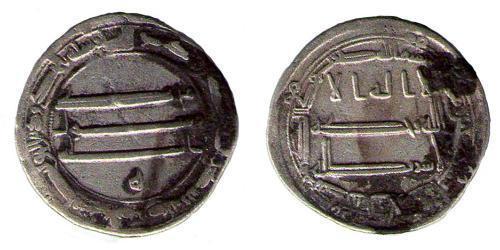 1 Dirhem Исламский халифат (630 — 1258) Silber
