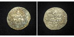 1 Dirhem Ayyubid dynasty Silber Al-Zahir Ghazi