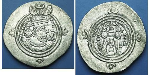 1 Dirhem Sassanidenreich  (224-651) Silber