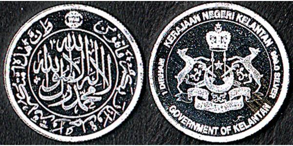 1 Dirhem Malaysia (1957 - )