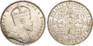 1 Dollar 海峡殖民地 銀 爱德华七世 (1841-1910)