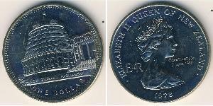1 Dollar 新西兰 銅/镍 伊丽莎白二世 (1926-)
