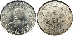 1 Dollar Chine Argent Li Yuanhong (1864 - 1928)