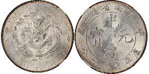 1 Dollar Chine Argent