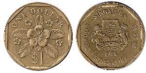 1 Dollar Singapur / Indien Bronze/Aluminium