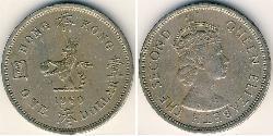 1 Dollar Hong Kong Cuivre/Nickel