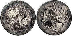 1 Dollar Taiwan Silber