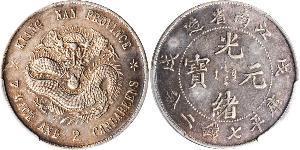 1 Dollar Volksrepublik China Silber