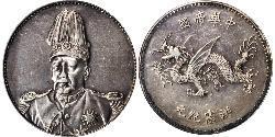 1 Dollaro Cina Argento Yuan Shikai (1859 - 1916)