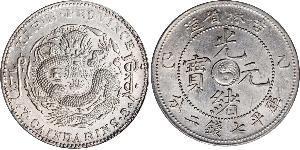 1 Dollaro Cina Argento