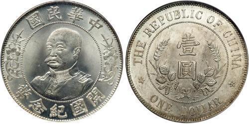 1 Dollaro Cina Argento Li Yuanhong (1864 - 1928)