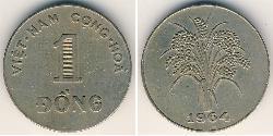 1 Dong Vietnam Copper/Nickel