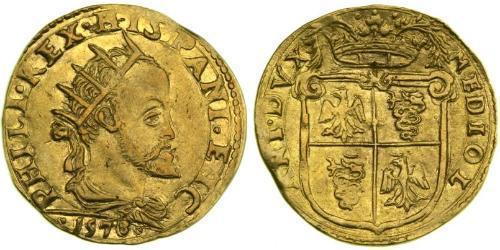 1 Doppia Italian city-states Gold Philip II of Spain (1527-1598)