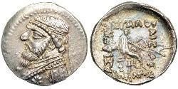 1 Drachm 安息帝國 (247 BC - 224 AD) 銀 Mithridates II of Parthia (121-91 BC)