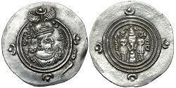 1 Drachm 萨珊王朝 (224 - 651) 銀 Khusro II (590 - 628)