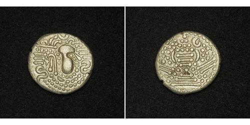 1 Drachm Western Chalukya Empire (973 - 1189) 銀