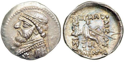 1 Drachm Parthes (247 BC – 224 AD) Argent Mithridate II de Parthie (121-91 BC)
