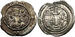 1 Drachm Sasanidi (224-651) Argento Kavad I (449-531)