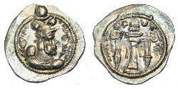 1 Drachm Sasanidi (224-651) Argento Peroz I (? - 484)