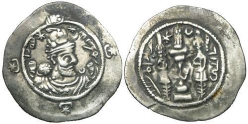 1 Drachm Sasanidi (224-651) Argento Hormazd IV (?-590)