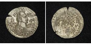 1 Drachm Hephthalite Empire Biglione Argento