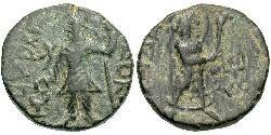 1 Drachm Impero Kusana (60-375) Bronzo Kanishka I (?-151)