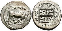 1 Drachm Apollonia (Illyria) Plata