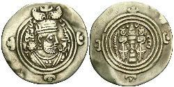 1 Drachm Imperio sasánida (224-651) Plata Cosroes II (590 - 628)