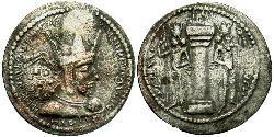 1 Drachm Imperio sasánida (224-651) Plata Sapor I (215-270)