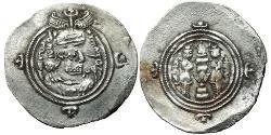 1 Drachm Imperio sasánida (224-651) Plata