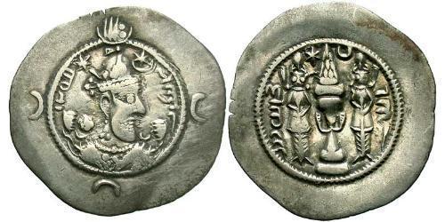 1 Drachm Imperio sasánida (224-651) Plata Cosroes I (531-579)