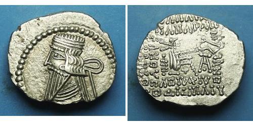 1 Drachm Parthian Empire (247 BC – 224 AD) Plata