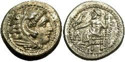 1 Drachm Reino de Macedonia (800BC-146BC) Plata Alejandro III de Macedonia (356BC-323BC)