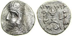1 Drachm Achämenidenreich (550–330 BC) Silber