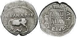 1 Drachm Apollonia (Albanien) Silber
