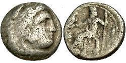 1 Drachm Macedonian Kingdom (800BC-146BC) Silber Alexander III der Große (356BC-323BC)