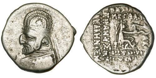 1 Drachm Partherreich (247 BC – 224 AD) Silber Orodes I  (85 - 80 BC)