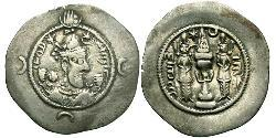 1 Drachm Sassanidenreich  (224-651) Silber Chosrau I. (531-579)
