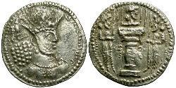 1 Drachm Sassanidenreich  (224-651) Silber Shapur II (309-379)