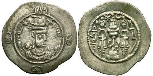 1 Drachm Sassanidenreich  (224-651) Silber Hormazd IV (?-590)