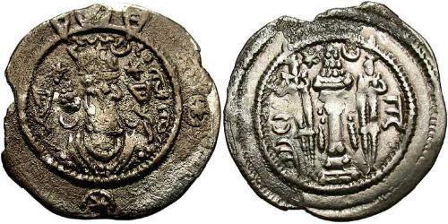 1 Drachm Sassanidenreich  (224-651) Silber Kavadh I. (449-531)