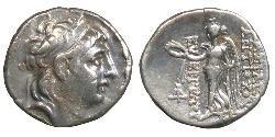 1 Drachm Seleukidenreich (312BC-63 BC) Silber Antiochos VII Eumenes (?-129BC)
