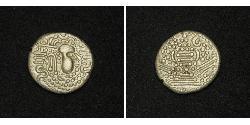 1 Drachm Western Chalukya Empire (973 - 1189) Silber