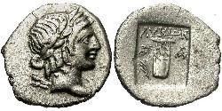 1 Drachm Ancient Greece (1100BC-330) Silver