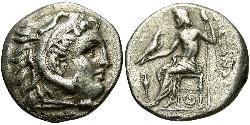 1 Drachm Macedonian Kingdom (800BC-146BC) Silver Alexander III of Macedon (356BC-323BC)